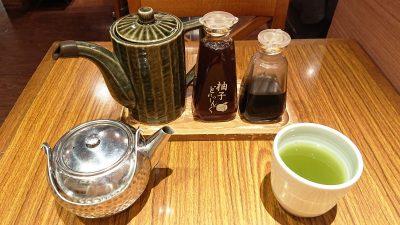 お茶と調味料|とんかつ和幸 アトレ川崎店