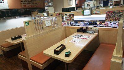 店舗内観|くら寿司 川崎下平間店