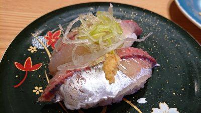 泳ぎアジ|活美登利 グランツリー武蔵小杉店
