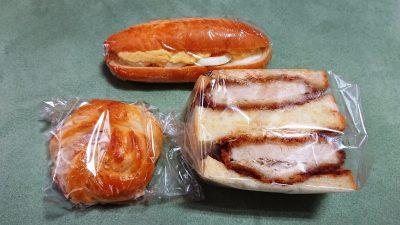 パン3種|スモモハウス