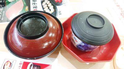赤だしと茶碗蒸し|くら寿司 川崎下平間店