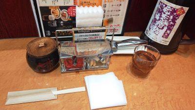 調味料|七志らーめん 鹿島田店