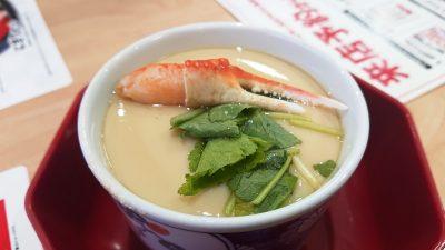 【極み】本ずわいがに茶碗蒸し|くら寿司 川崎下平間店