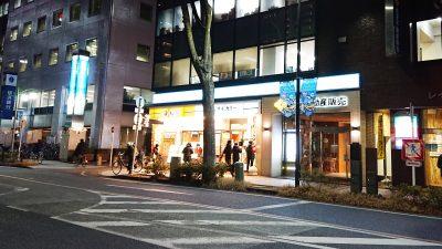 店舗外観(遠景)|マイカリー食堂 武蔵小杉店(松屋併設)
