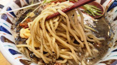 黒胡麻担々麺(麺リフトアップ)|七志らーめん 鹿島田店