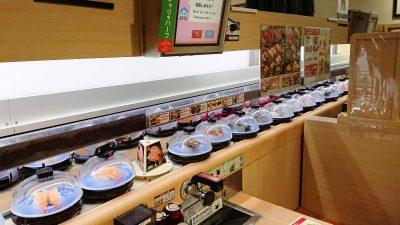 回転レーン|くら寿司 川崎下平間店