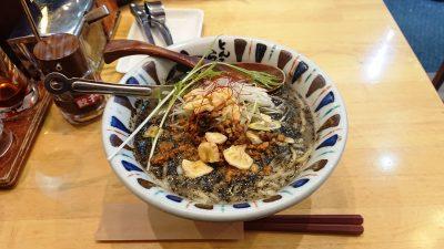 黒胡麻担々麺|七志らーめん 鹿島田店