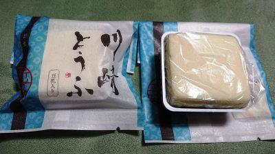 川崎とうふ|新岩城菓子舗