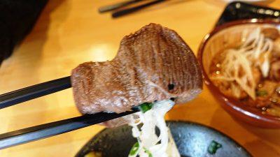 ゆで牛タン(断面)|八郎酒場 本店