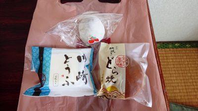 テイクアウト3品|新岩城菓子舗