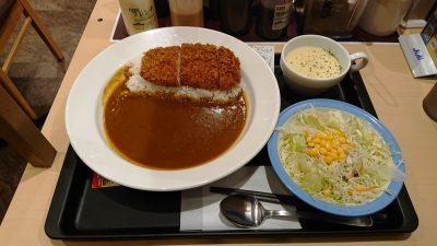 カレーと野菜セット|マイカリー食堂 武蔵小杉店(松屋併設)