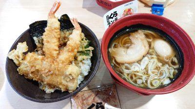 えび天と季節の天丼(蓋を開けたところ)|くら寿司 川崎下平間店