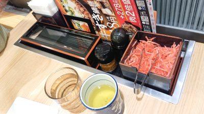 七味と紅生姜|吉野家 1号線川崎遠藤町店