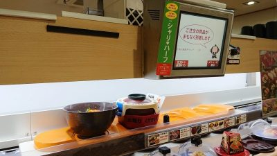 高速レーン|くら寿司 川崎下平間店