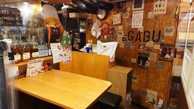 店舗内観 がブリチキン。 武蔵小杉店