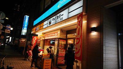 店舗外観(近景)|マイカリー食堂 武蔵小杉店(松屋併設)