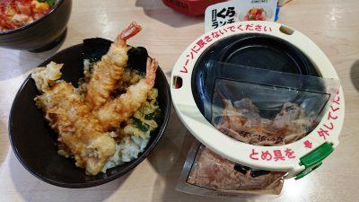 えび天と季節の天丼|くら寿司 川崎下平間店