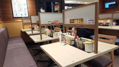 店舗内観・その2|マイカリー食堂 武蔵小杉店(松屋併設)
