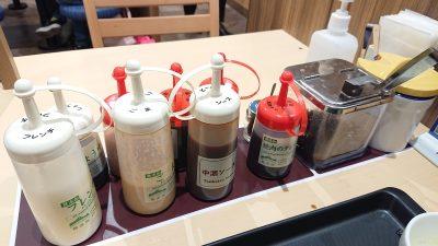 ドレッシングと調味料|マイカリー食堂 武蔵小杉店(松屋併設)