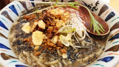 黒胡麻担々麺(アップ)|七志らーめん 鹿島田店