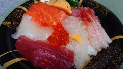大将おすすめ海鮮丼・その1|どんぶり屋まぐろ大将