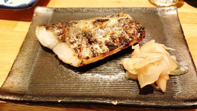 鰆塩麹焼き|大鶴見食堂