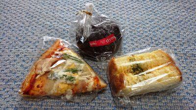 テイクアウトのパン|オリンピック 川崎鹿島田店 パン工房