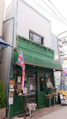 店舗外観|cafe CLUB KEY 鹿島田店