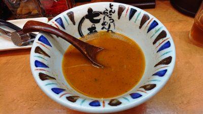 トマトベースのスープ|七志らーめん 鹿島田店