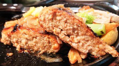和風ハンバーグ(断面)|あさくま 武蔵小杉店