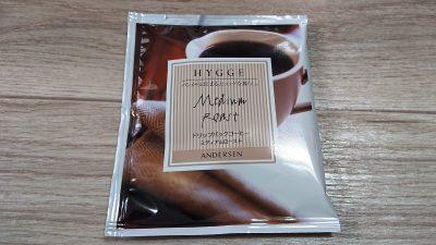 ドリップパックコーヒー|アンデルセン アトレ川崎店