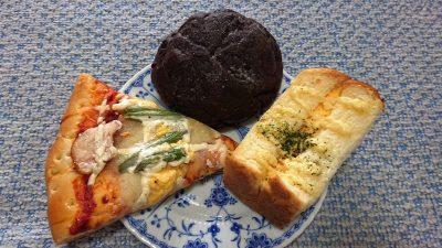 パン3種|オリンピック 川崎鹿島田店 パン工房