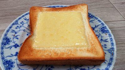 長時間発酵食パン(チーズトースト)|アンデルセン アトレ川崎店