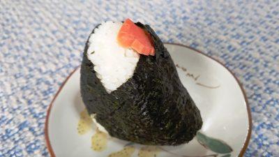 紅鮭|コジマライス(平間)