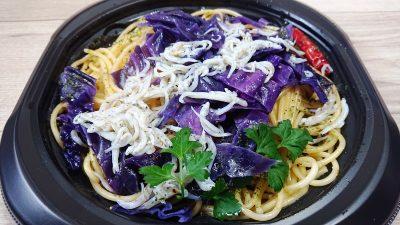 しらすと紫キャベツのアーリオ・オーリオ|DELI Katy Market(新川崎)