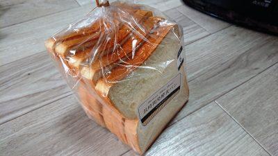 長時間発酵食パン|アンデルセン アトレ川崎店