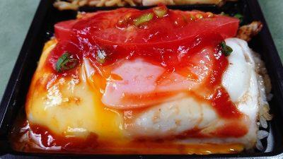 トマト目玉焼きごはん|中華酒家飯店 角鹿