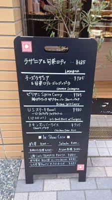 店頭のメニュー|DELI Katy Market(新川崎)