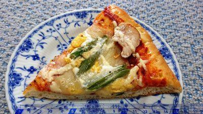 アスパラとベーコンのピザ|オリンピック 川崎鹿島田店 パン工房