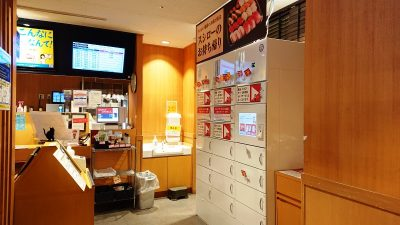 自動土産ロッカー|スシロー 新川崎スクエア店
