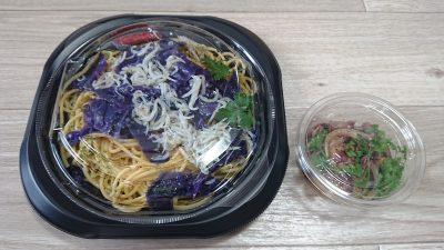 パスタとマリネ|DELI Katy Market(新川崎)