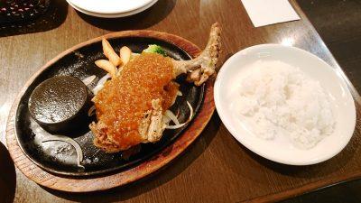 国産骨付きチキングリル|あさくま 武蔵小杉店