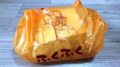テイクアウトの袋|ブレッドキャンプふくふく