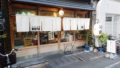 店舗外観|大衆酒場 BEETLE 蒲田