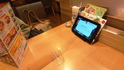 テーブル席のタブレット|ガスト 下平間店