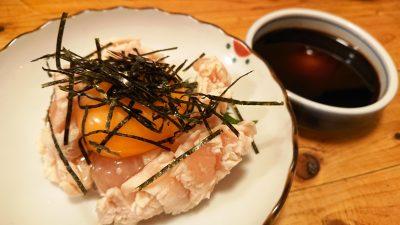 日南鶏のユッケ|大衆酒場 BEETLE 蒲田