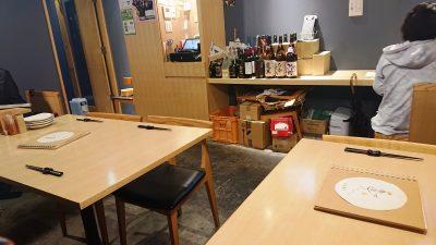 店舗内観(テーブル席)|炭火焼鳥 鶏治