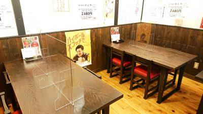 店舗内観|まぐろ料理 まんや(新川崎・鹿島田)