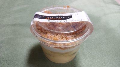 生プレミアムチーズケーキ(パッケージ)|成城石井