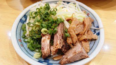 つけ麺の具|七志らーめん 鹿島田店